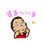 きらきらキンちゃん(個別スタンプ:26)