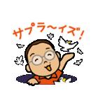 きらきらキンちゃん(個別スタンプ:29)