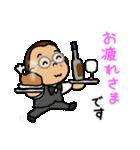 きらきらキンちゃん(個別スタンプ:30)