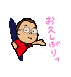 きらきらキンちゃん(個別スタンプ:32)