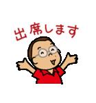 きらきらキンちゃん(個別スタンプ:33)