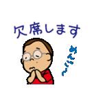 きらきらキンちゃん(個別スタンプ:34)