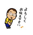 きらきらキンちゃん(個別スタンプ:35)
