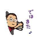 きらきらキンちゃん(個別スタンプ:36)