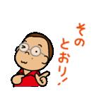 きらきらキンちゃん(個別スタンプ:37)