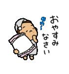 きらきらキンちゃん(個別スタンプ:38)