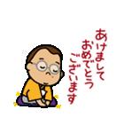きらきらキンちゃん(個別スタンプ:40)