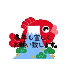 めで鯛!3~年末年始編(個別スタンプ:02)