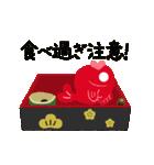 めで鯛!3~年末年始編(個別スタンプ:06)