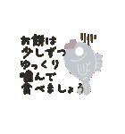 めで鯛!3~年末年始編(個別スタンプ:07)