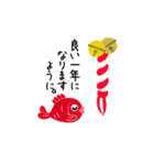 めで鯛!3~年末年始編(個別スタンプ:12)