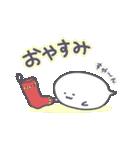 こばけスタンプ(個別スタンプ:09)