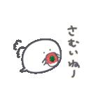 こばけスタンプ(個別スタンプ:12)