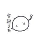こばけスタンプ(個別スタンプ:30)