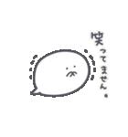 こばけスタンプ(個別スタンプ:33)