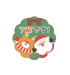 カードセット▶年末年始お正月&クリスマス(個別スタンプ:05)