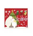 カードセット▶年末年始お正月&クリスマス(個別スタンプ:09)