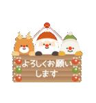 カードセット▶年末年始お正月&クリスマス(個別スタンプ:10)