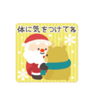 カードセット▶年末年始お正月&クリスマス(個別スタンプ:11)