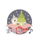 カードセット▶年末年始お正月&クリスマス(個別スタンプ:12)