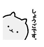 ◆◇ しょうご ◇◆ 専用の名前スタンプ(個別スタンプ:01)