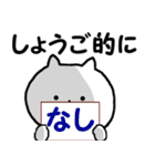 ◆◇ しょうご ◇◆ 専用の名前スタンプ(個別スタンプ:29)