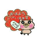 ちょ~便利![ちえみ]のスタンプ!(個別スタンプ:01)