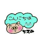 ちょ~便利![ちえみ]のスタンプ!(個別スタンプ:02)