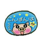 ちょ~便利![ちえみ]のスタンプ!(個別スタンプ:03)