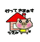 ちょ~便利![ちえみ]のスタンプ!(個別スタンプ:05)
