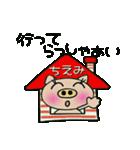 ちょ~便利![ちえみ]のスタンプ!(個別スタンプ:06)