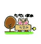 ちょ~便利![ちえみ]のスタンプ!(個別スタンプ:07)