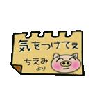 ちょ~便利![ちえみ]のスタンプ!(個別スタンプ:09)