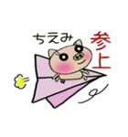 ちょ~便利![ちえみ]のスタンプ!(個別スタンプ:10)