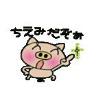 ちょ~便利![ちえみ]のスタンプ!(個別スタンプ:11)