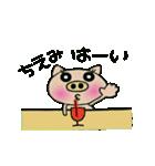 ちょ~便利![ちえみ]のスタンプ!(個別スタンプ:12)