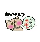 ちょ~便利![ちえみ]のスタンプ!(個別スタンプ:15)