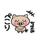 ちょ~便利![ちえみ]のスタンプ!(個別スタンプ:16)
