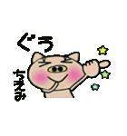 ちょ~便利![ちえみ]のスタンプ!(個別スタンプ:17)