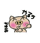 ちょ~便利![ちえみ]のスタンプ!(個別スタンプ:18)
