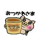 ちょ~便利![ちえみ]のスタンプ!(個別スタンプ:19)