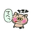 ちょ~便利![ちえみ]のスタンプ!(個別スタンプ:20)