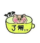 ちょ~便利![ちえみ]のスタンプ!(個別スタンプ:21)