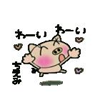 ちょ~便利![ちえみ]のスタンプ!(個別スタンプ:24)