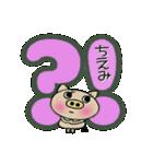 ちょ~便利![ちえみ]のスタンプ!(個別スタンプ:25)