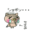 ちょ~便利![ちえみ]のスタンプ!(個別スタンプ:26)