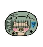 ちょ~便利![ちえみ]のスタンプ!(個別スタンプ:28)