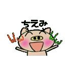 ちょ~便利![ちえみ]のスタンプ!(個別スタンプ:29)