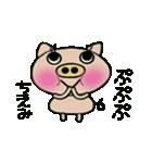ちょ~便利![ちえみ]のスタンプ!(個別スタンプ:31)