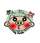 ちょ~便利![ちえみ]のスタンプ!(個別スタンプ:32)